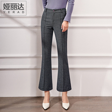 YERAD 2017 Autumn Women Office Work Slim Flare Pants Ladies Business Wear Trousers Female Fomal Bell Bottom Pants