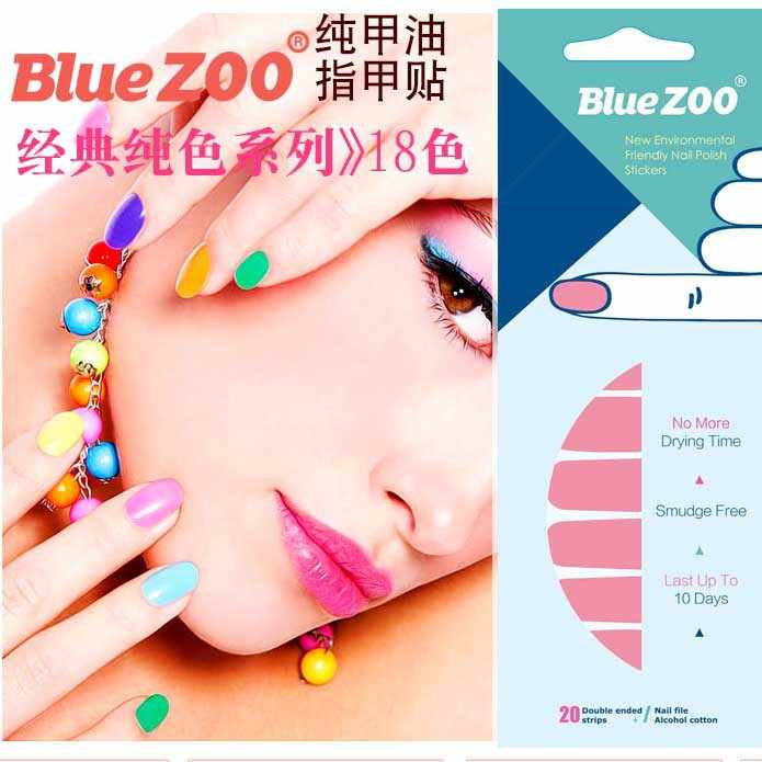 Bluezoo Nail Art Full Cover Stickers Solid Colors Series Design 100 Real Nail Polish Stickers For Nail Art Decorations Sticker Aliexpress