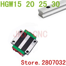 20mm Chinese Linear Guide 2pcs HGW15 -L 700mm Square Linear rail way +4pcs HGW15F Flange Linear Carriage Block for CNC router