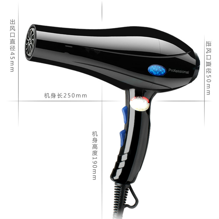 Hair Dryers Blu - ray negative ions do not damage the hair dryer in dormitory semyon bychkov giuseppe verdi otello blu ray