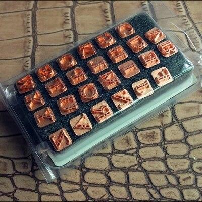 DIY Johnleather Artisanat Outils Principal Capital Lettres 26 Alphabet Timbre Outils Ensemble 9mm * 9mm Avec Nickel Plaqué en métal Pôle
