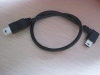 1PCS Brand NEW Right Angle Mini USB Male To Male Mini USB Data Cable Cord 25CM