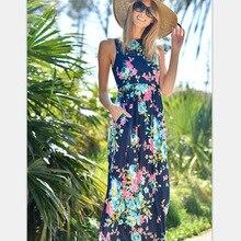 Floral Flower Print Mother Daughter Dresses Mother &