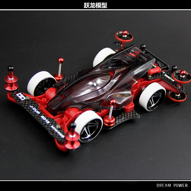 DIY Four Wheel Drive Limited Edition Enhanced Red AR Chassis 95286 Black Penetration Lightning Spot цены