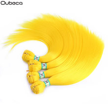 Oubeca 14-24 inch Sew In Synthetic Fiber Hair Weave Bundles Straight Weaving Bundle Machine Double Weft Hair Extension For Wome(China)