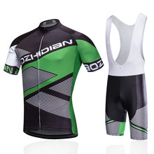 2017 Ropa Ciclismo Cycling Wear Jerseys Set Pro Summer Clothing Breathable Cycle Clothes MTB Bicycle Sportswear
