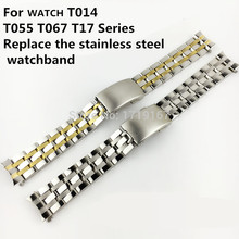 купить 19mm 20MM solid stainless Steel 1853 watch strap For T-SPORT PRC200 T17 T461 T014430 T014410 Watchband Man + Tool по цене 943.11 рублей