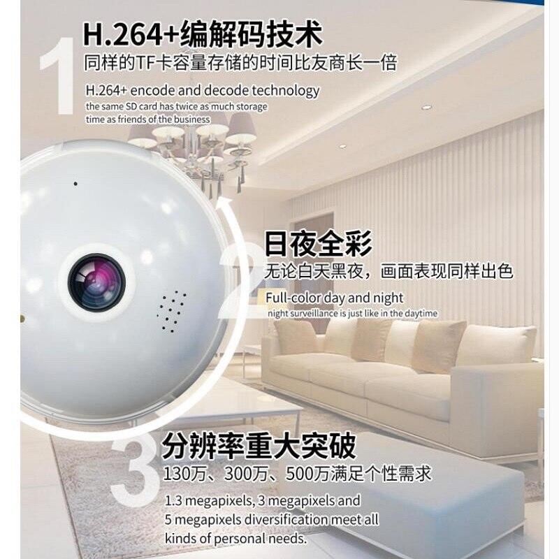 Wifi Panoramic 360 degree Light bulb Camera - CCTV Smart Home Security Bulb wifi camera 3