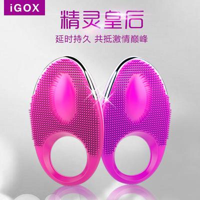Carregamento USB Vibração Atraso Masculino Anel de Pénis 20 Velocidades À Prova D' Água Do Clitóris Feminino Estimulação clímax Flertando Brinquedo Sexual para Homens