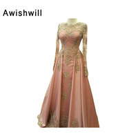 Beaded Gold Lace Appliques Long Sleeve Muslim Evening Dress Long Floor Length Saudi Arabia Formal Party