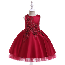 купить Embroidery Princess Dress for 10 Years Birthday Children High-grad Clothes Toddler Girls Applique Flowers Ball Gown Prom Dresses дешево