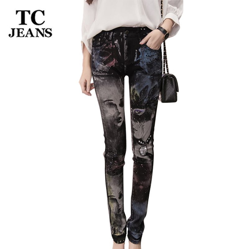 Online Get Cheap Rhinestone Jeans for Women -Aliexpress.com ...