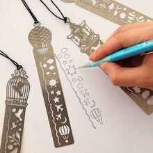 Креативные канцелярские принадлежности 4 стиля полый металлический Закладка линейка для подарок для детей и студентов школьные принадлежности