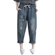 Vintage High Waist Jeans Woman 2019 Autumn Fashion Boyfriend Ripped Holes Jeans For Women Loose Blue Denim Pants Female Trousers wqjgr 2019 news fashion zipper patch decoration trousers boyfriend jeans woman
