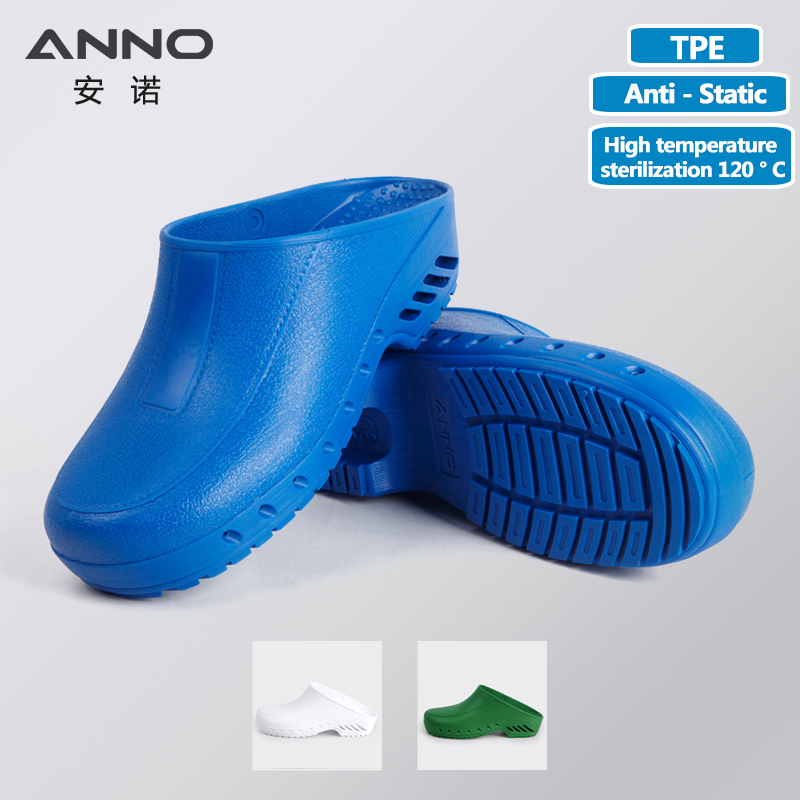 ANNO Anti-Static Medical Clogs TPE Hospital Nurse Shoes Wear Resistant Anti-Static Work Clogs for Men Women Surgical Shoes