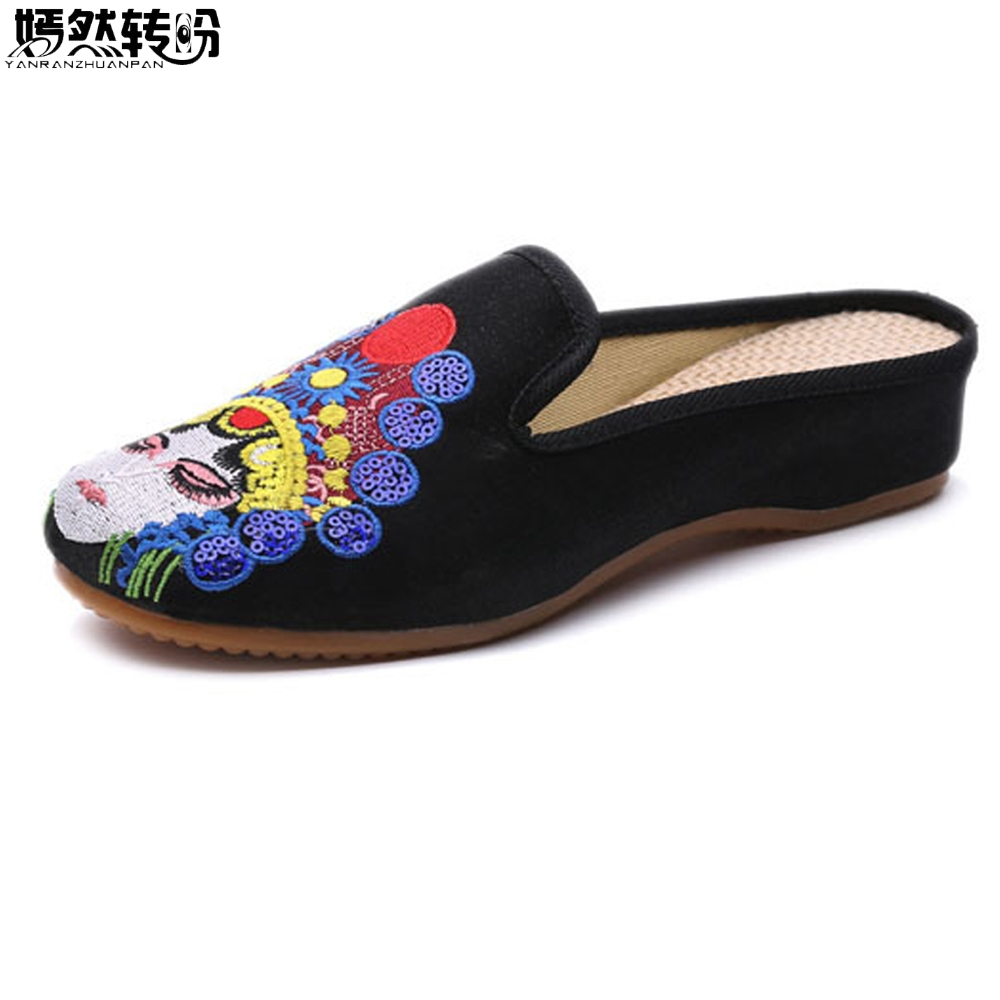 New Arrive Women Slippers Casual Chinese Old Peking Opera Beauty Embroidery National Cloth Soft Simple Shoes Woman Sandals frog button peking opera mask embroidery tee