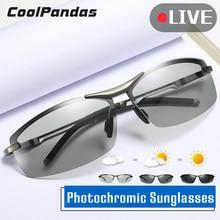 Lunettes de soleil intelligentes photochromiques pour hommes et femmes, sans bords, polarisées, décolorées, pour la conduite, UV400