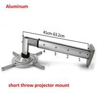High Quality Aluminum Short Throw Tiltable ALUMINUM Universal Projector Bracket Wall Mount Rack
