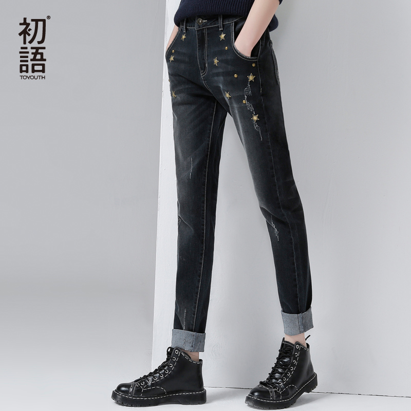 Toyouth New Winter Rivet Black Milled Jeans