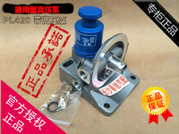 AUTO Truck Tractor Diesel Fuel Filter Assembly For High Pressure Hand Pump PL420