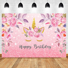 Get more info on the NeoBack Photography Background Unicorn rose gold shniy Photo Background Photophone pink flower custom birthday party Backdrops
