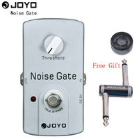 Joyo Noise Gate JF 31 Guitar Pedal with One MOOER PC Z Pedal Connector and One Cover Cap