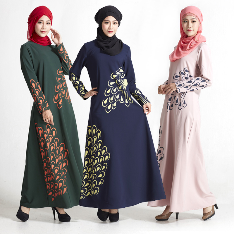 Москва Интернет Магазин Мусульманской Одежды