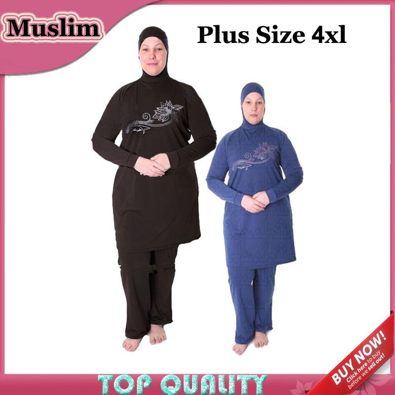 Maillot de bain femme maillot de bain maillot de bain musulman pour - Vêtements nationaux - Photo 5