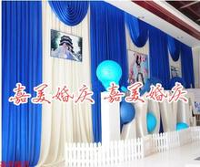 3M*6m ice silk Royal Blue Swag white Wedding Backdrop Curtains Ice Silk Satin Drape Curtain wedding PARTY DECORATION DHL Free