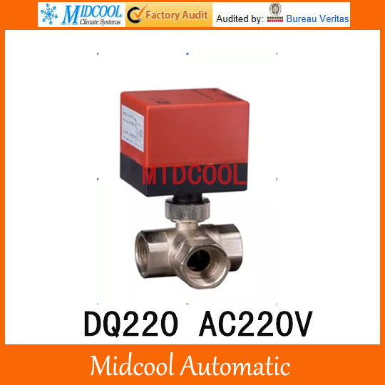ФОТО Ke - resistant central air - conditioning DQ series of electric two - way valve DQ220 port 3/4