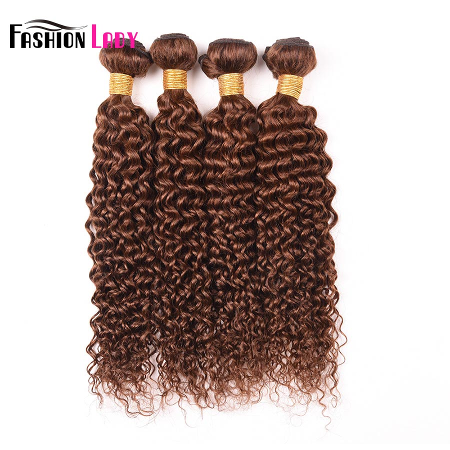 Fashion Lady Pre-colored Brazilian Hair bundles 4# Medium Brown Curly Weave Human Hair Brown Bundles 4 Pieces Non-remy