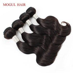 Image 3 - MOGUL HAAR 4/6 Bundels 50 g/stk 10 12 inch T 1B 27 Donkere Wortel Honing Blonde Braziliaanse Body Wave Niet remy Human Hair Bundels