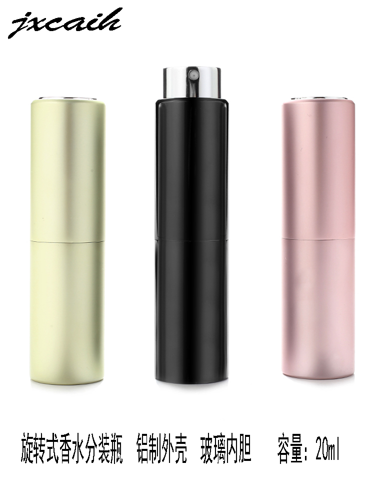 1pcs New <font><b>20ML</b></font> men's high-quality portable portable aluminum perfume <font><b>bottle</b></font> with nebulizer empty perfume box with <font><b>spray</b></font> image