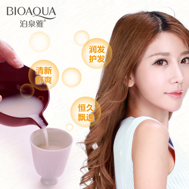 China Tradition Wash Rice Water Shampoo Black Rice Milk Hair Care Oil-control Itching Conditioning Treatment