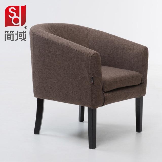 Jane Domain Single Sofa Ikea Dining Chair Simple And Stylish Modern Wood Cafe