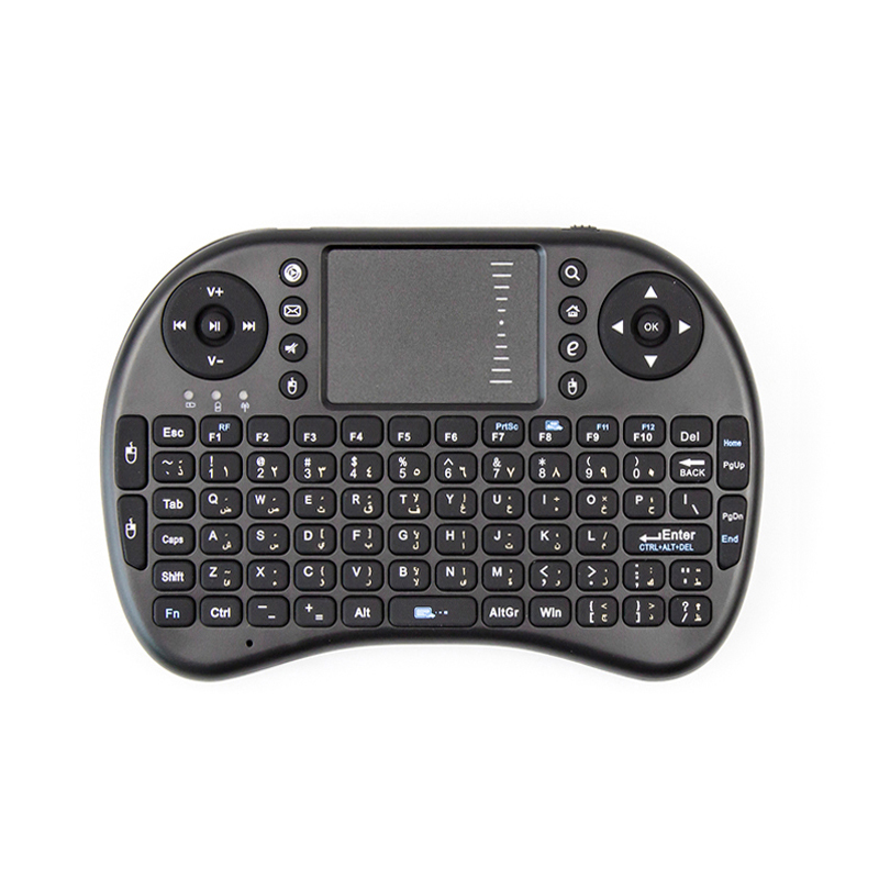 iPazzport-i8-mini-Keyboard-Air-Mouse-Multi-Media-Remote-Control-Touchpad-Handheld-for-TV-BOX-PC (4)