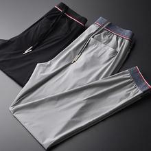 Minglu мягкие тонкие мужские s брюки Роскошные шелковистые высокой плотности ткани спортивные повседневные брюки мужские плюс размер 4xl Slim Fit по щиколотку брюки