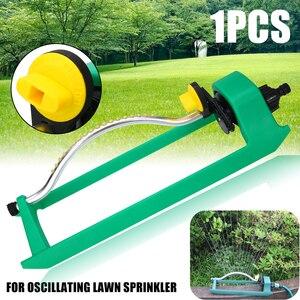 Image 4 - 18Jets Oscillating Lawn Water Sprinkler Watering Garden Pipe Hose Water Flow