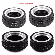 Foleto Tilt M42 Schroef Mount Lens adapter ring M42 NEX M42 FX M42 M43 Om voor EOS M FUJIFIM Panasonic sony NEX E NEX7 NEX 5 camera