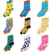 animal pattern funny socks for women men dog zebra Shark fish Dinosaur design harajuku casual fashion unisex new