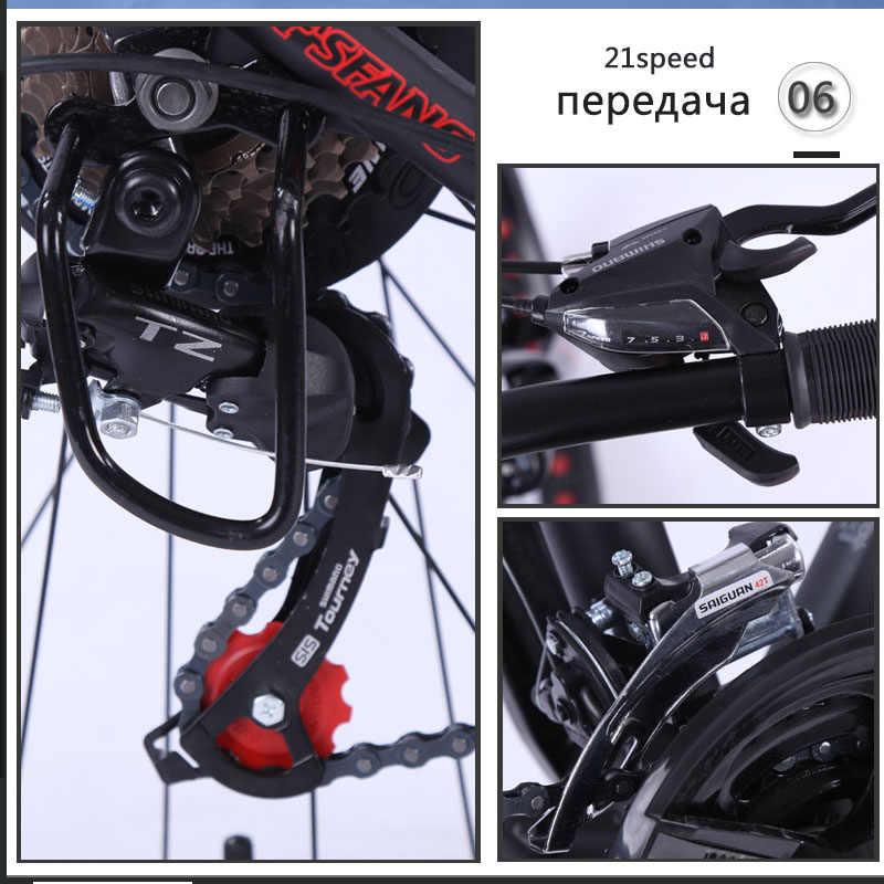 Горный велосипед wolf's fang, 26 дюймов, 21 скорость, шоссейные велосипеды, велосипеды с толстыми шинами, снежный велосипед BMX, мужские, бесплатная доставка