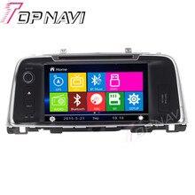 """WANUSUAL 8 """"Coche DVD GPS Para KIA K5 2016-Car Multimedia Radio Audio Estéreo En El Tablero, la Mueca de Dolor sistema"""