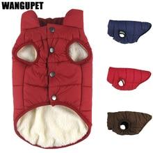 Зимняя одежда для домашних животных, зимняя одежда для собак, теплая одежда для собак, одежда для маленьких собак, Рождественская одежда для больших собак, зимняя одежда чихуахуа