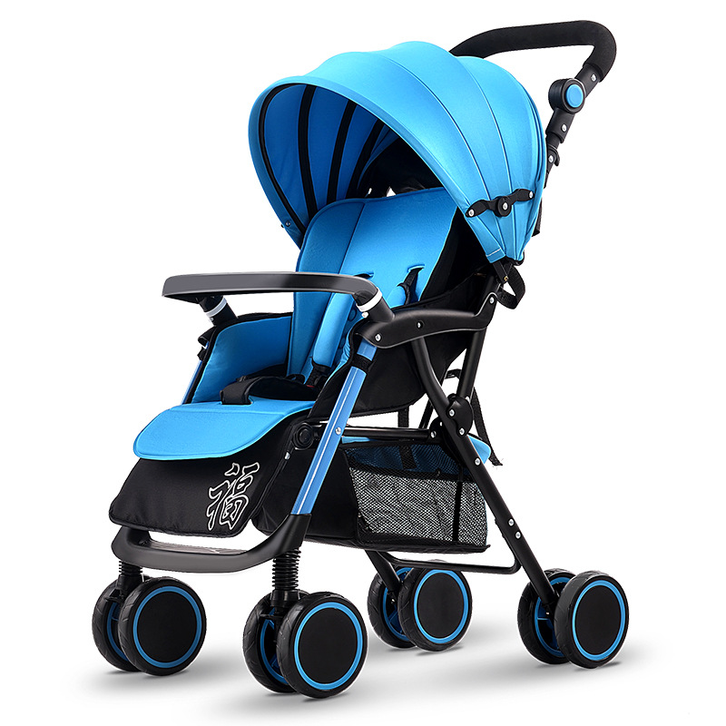 New Light Weight Baby Stroller Sit And Lie for Newborn ...
