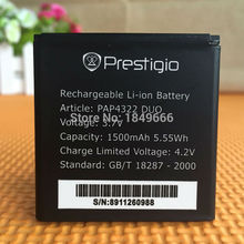 for prestigio Multiphone PAP4322 DUO Battery 3.7V 1500mAh High Quality Mobile Phone Replacement Li-ion Battery