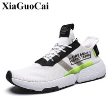 Large Size Casual Shoes Men Chunky Sneak