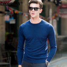 COODRONY Top Quality Knitted Cashmere Sweaters Christmas Merino Wool Sweater Men Classic Casual Pure Color O-Neck Pullover Men