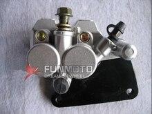Buy online Front Brake caliper lower brake pump  brake shoe of scooter