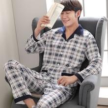 Autumn Pyjamas for Men