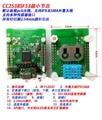 Бесплатная доставка CC2538S contiki 6 lowPan ZigBee узел, CC2538 anmulink модуль